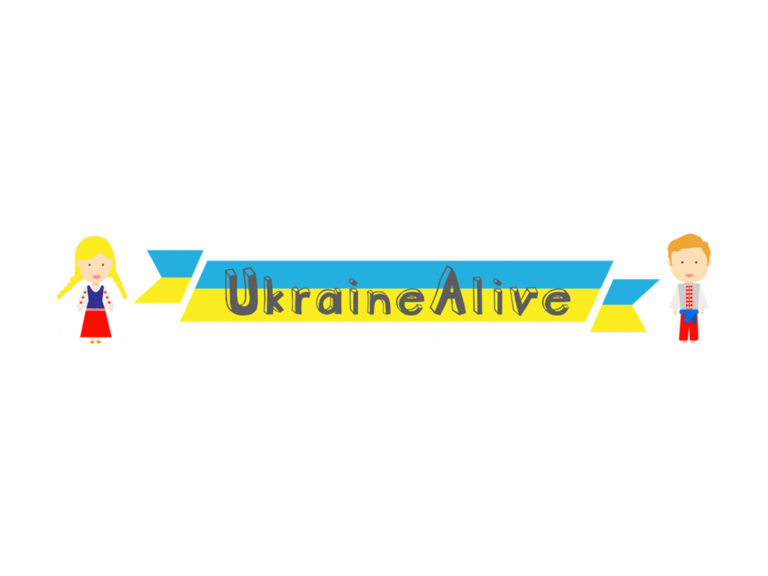 Building Ukraine Alive – Suggestions for Hands-on Learning at the Undergraduate Level